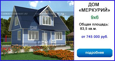 каркасный дом под ключ фото проект цена в Туле