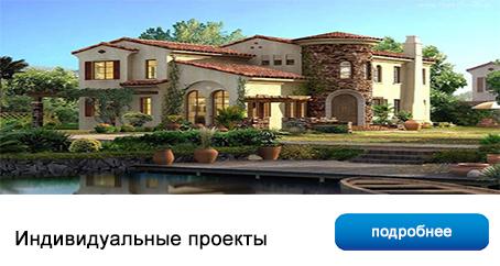 каркасные дома по проектам заказчика